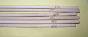 round-wood-stick,-bamboo-stick-logo-branding-machine
